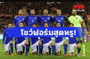 ทีมชาติอิตาลี
